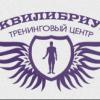 Эквилибриум -  тренинговый центр