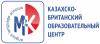 M&K- школа иностранных языков