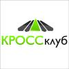Клуб КРОСС-Алматы